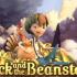 играть в автомат Jack and the Beanstalk