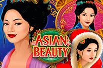 Asian Beauty игровые автоматы